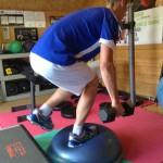 Training Gewichten